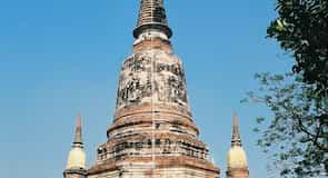 Wat Ayuthaya