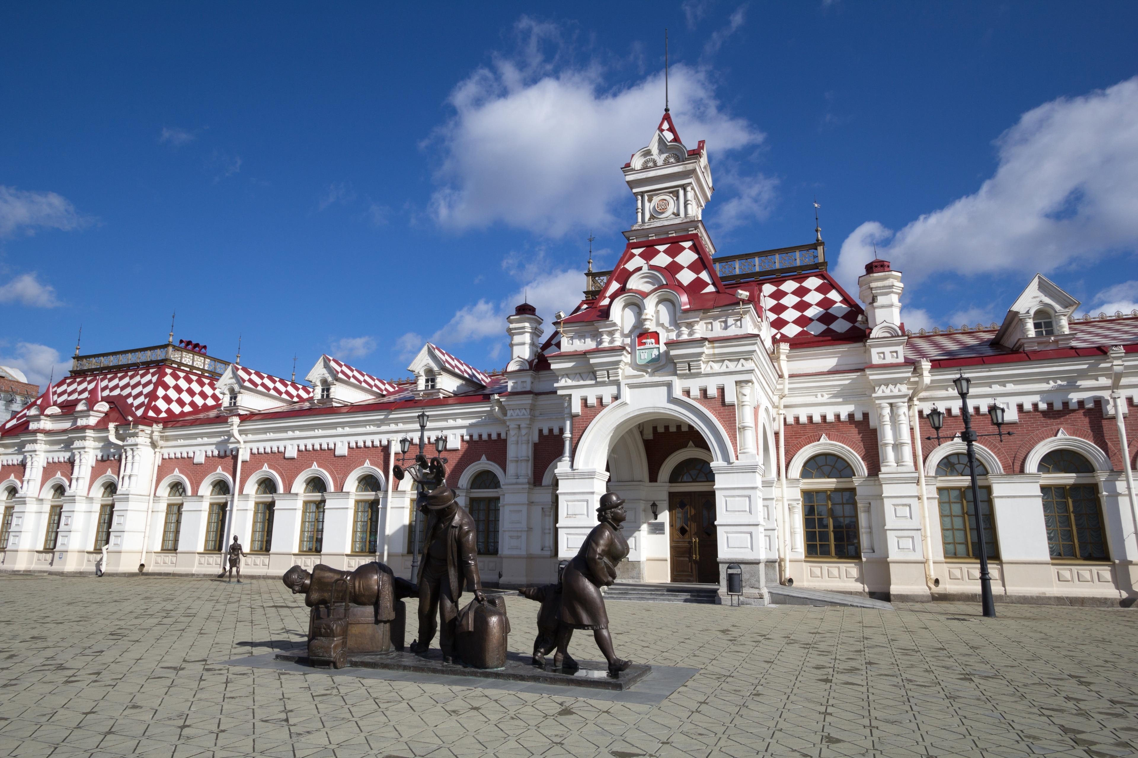 Oblast de Sverdlovsk, Rússia