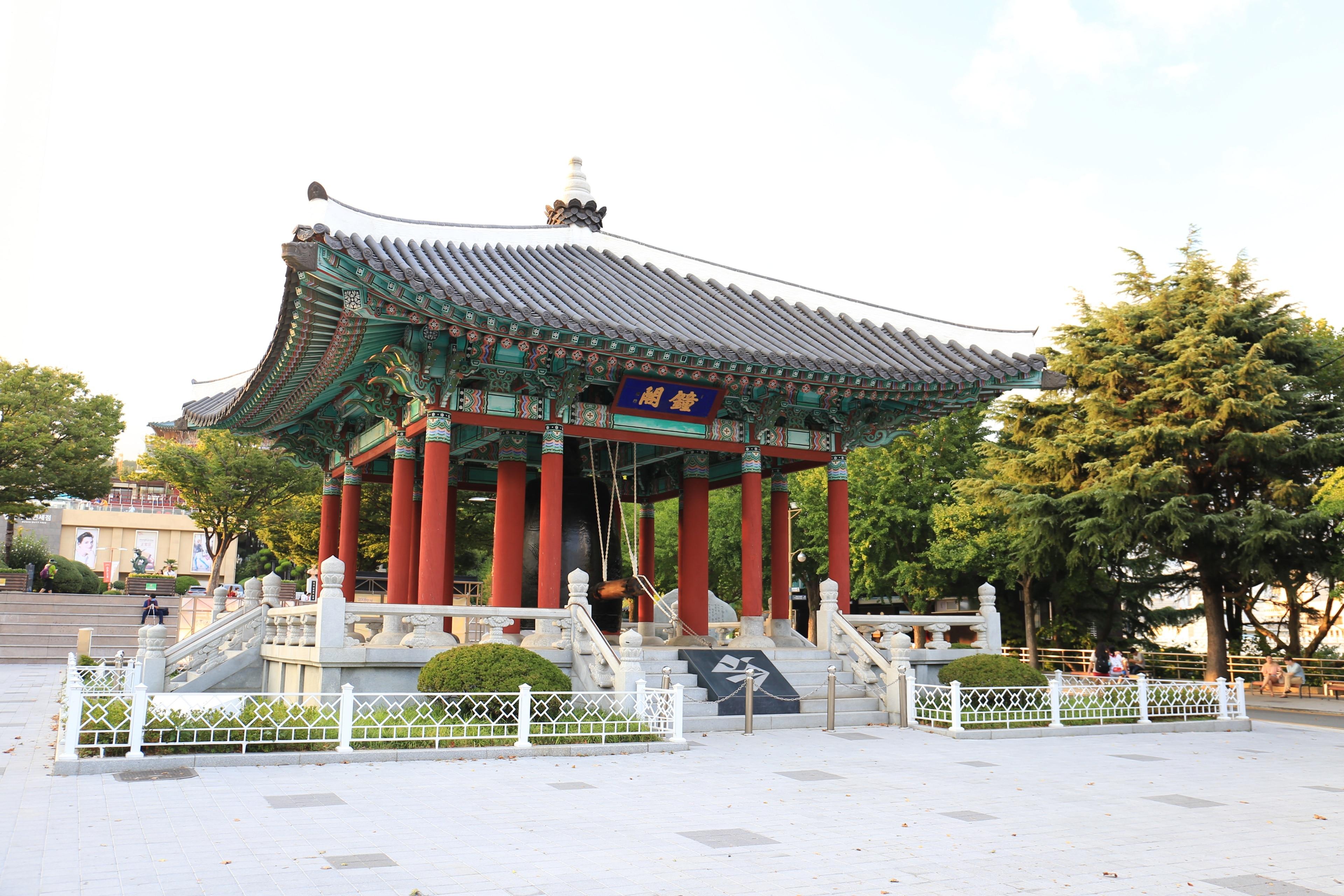 Nampodong Street, Busan, Südkorea