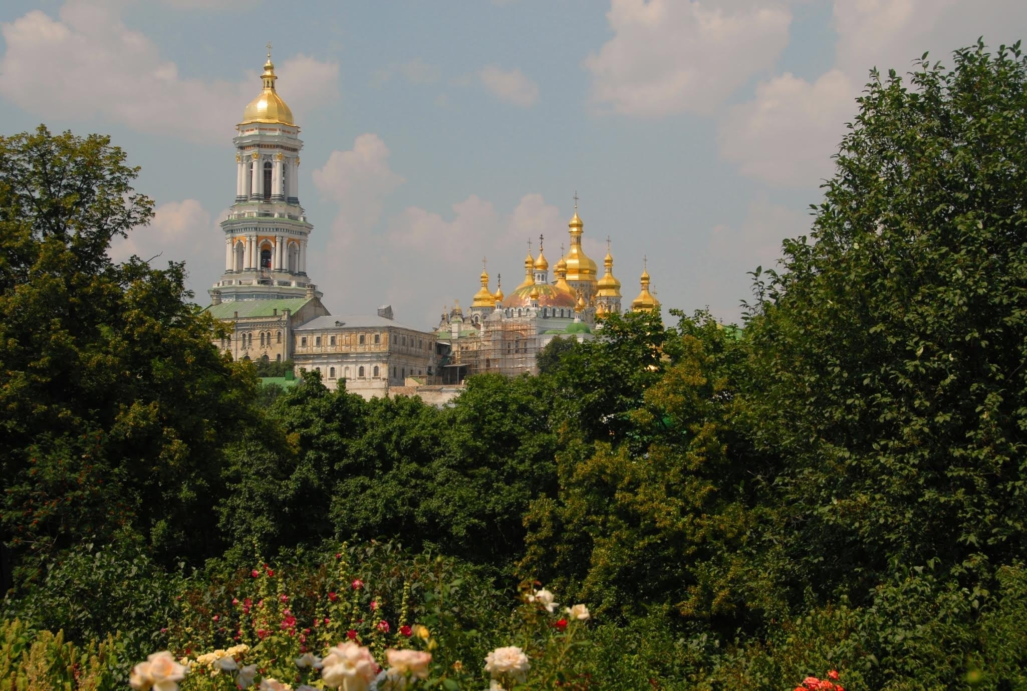 Rejon peczerski, Kijów, Ukraina