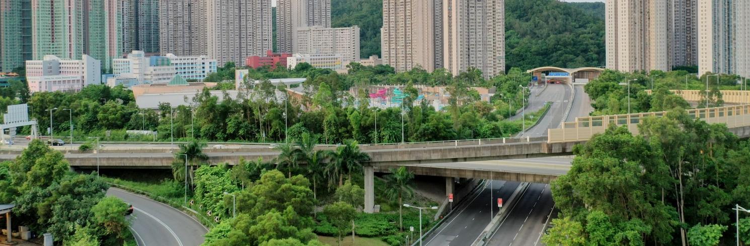 西貢, 香港特別行政区