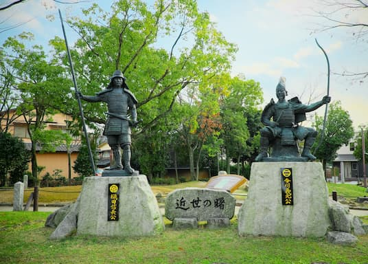 Toyoake, Japonia