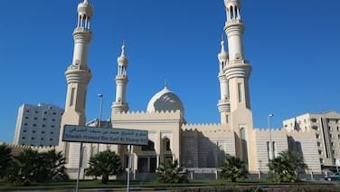 Al-Fujairah