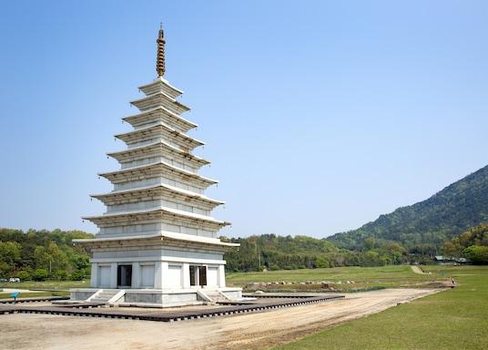 Iksan, Sør-Korea