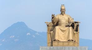 世宗大王雕像