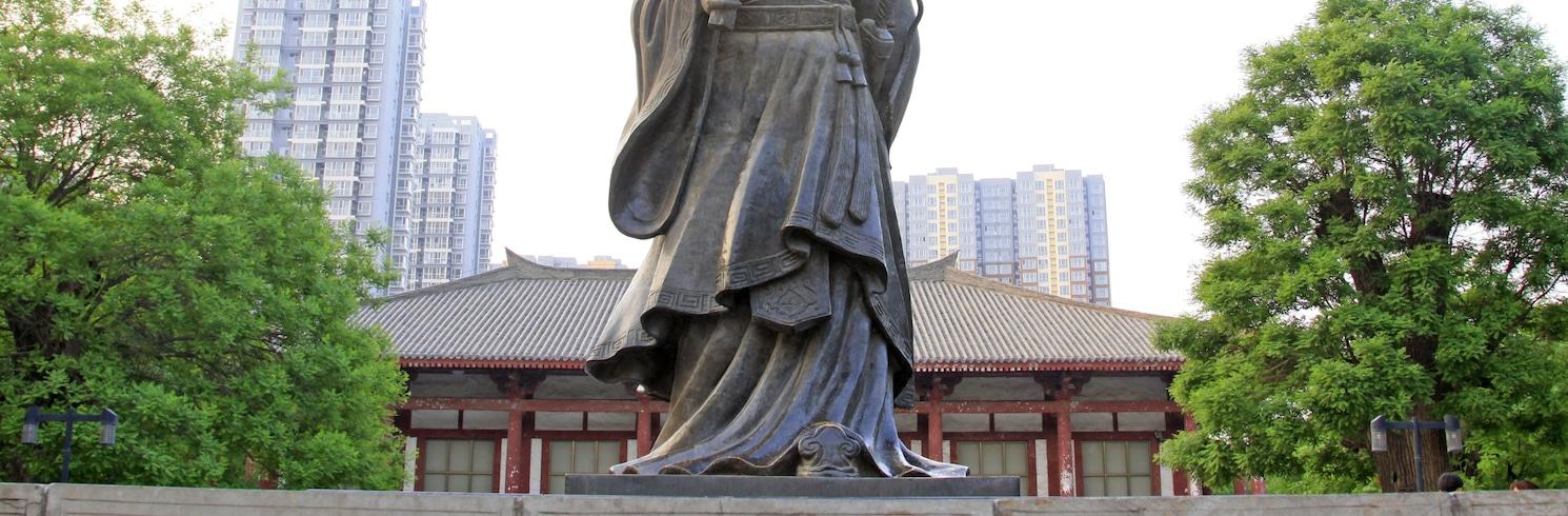 Shijiazhuang, Kiina