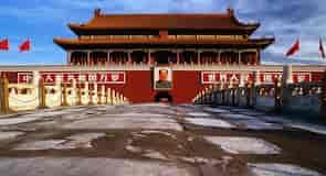 Tiananmenin aukio