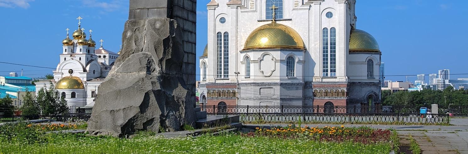 Komsomolsk Na Amure, Rusya