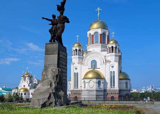Komsomolsk del Amur, Rusia