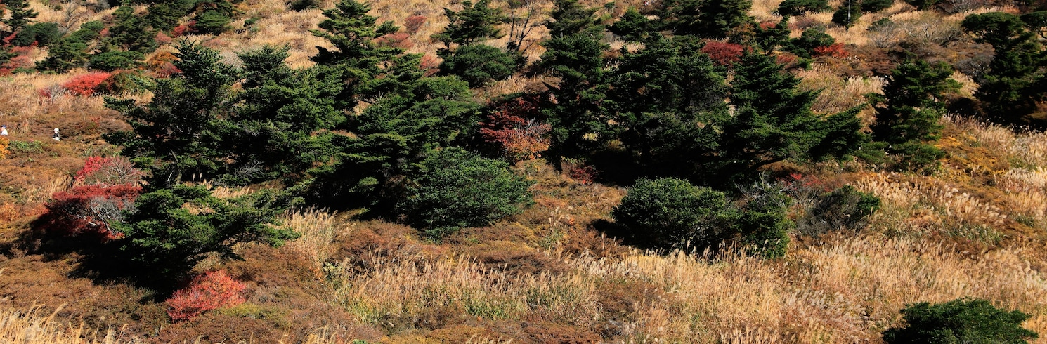 Unzen, Японія
