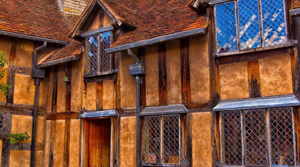 Stratford-upon-Avon College