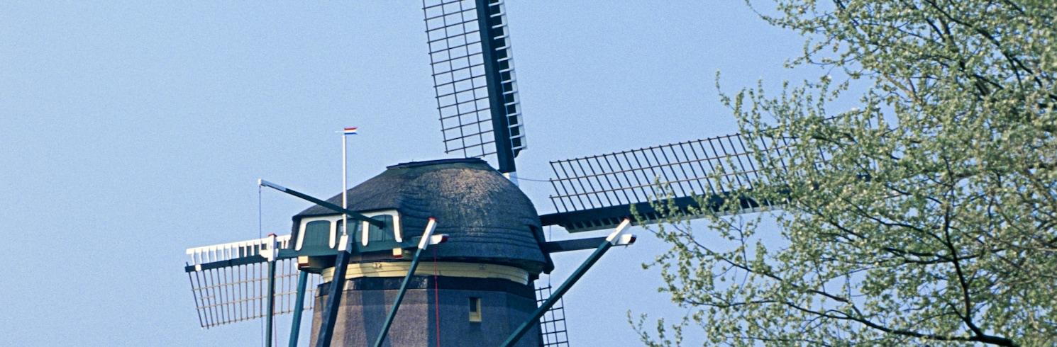 エダム, オランダ