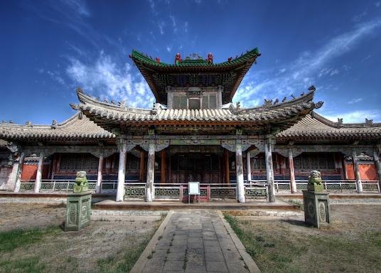 Ulaanbaatar, Mongolija