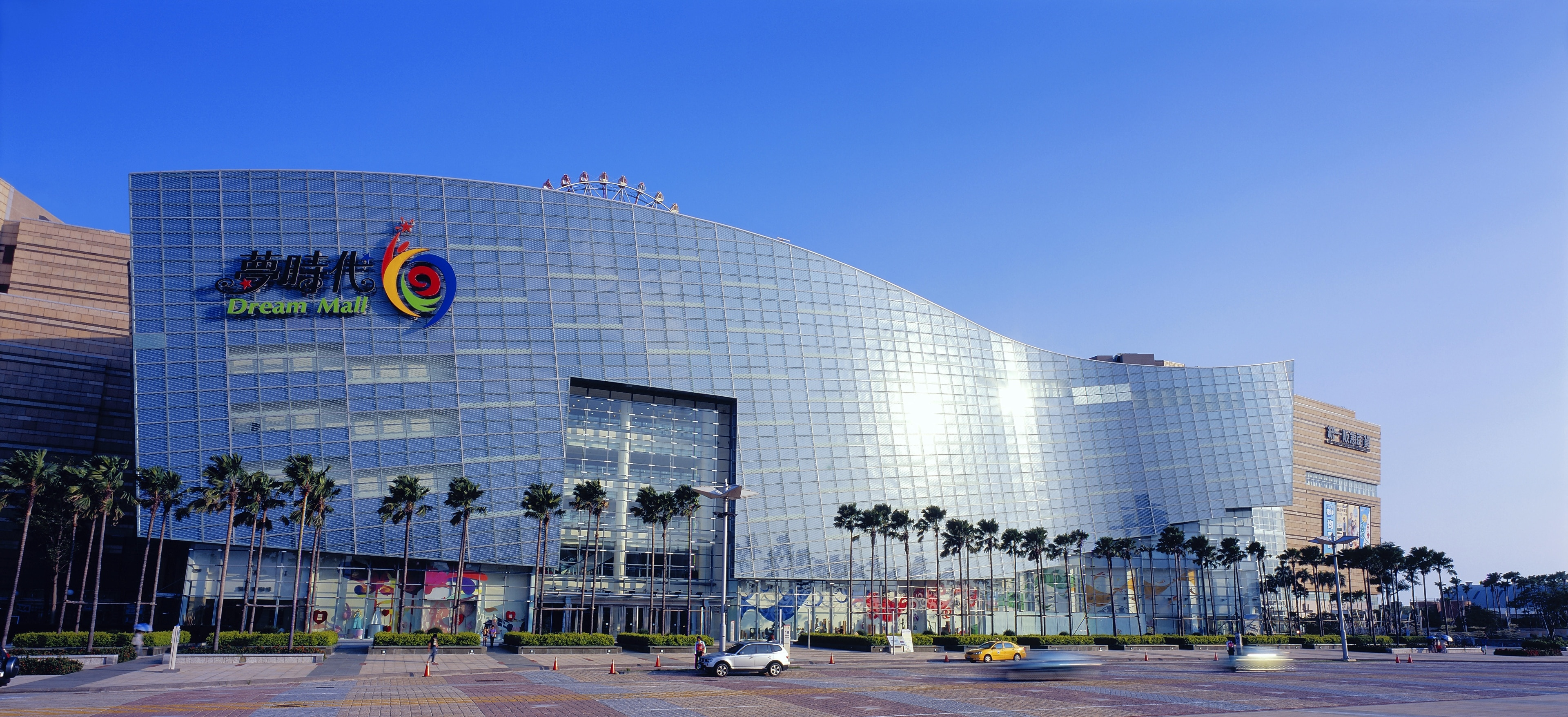 During your trip to Kaohsiung, you can enjoy retail therapy at Dream Mall. Stroll along the waterfront or experience the art scene in this culturally rich area.