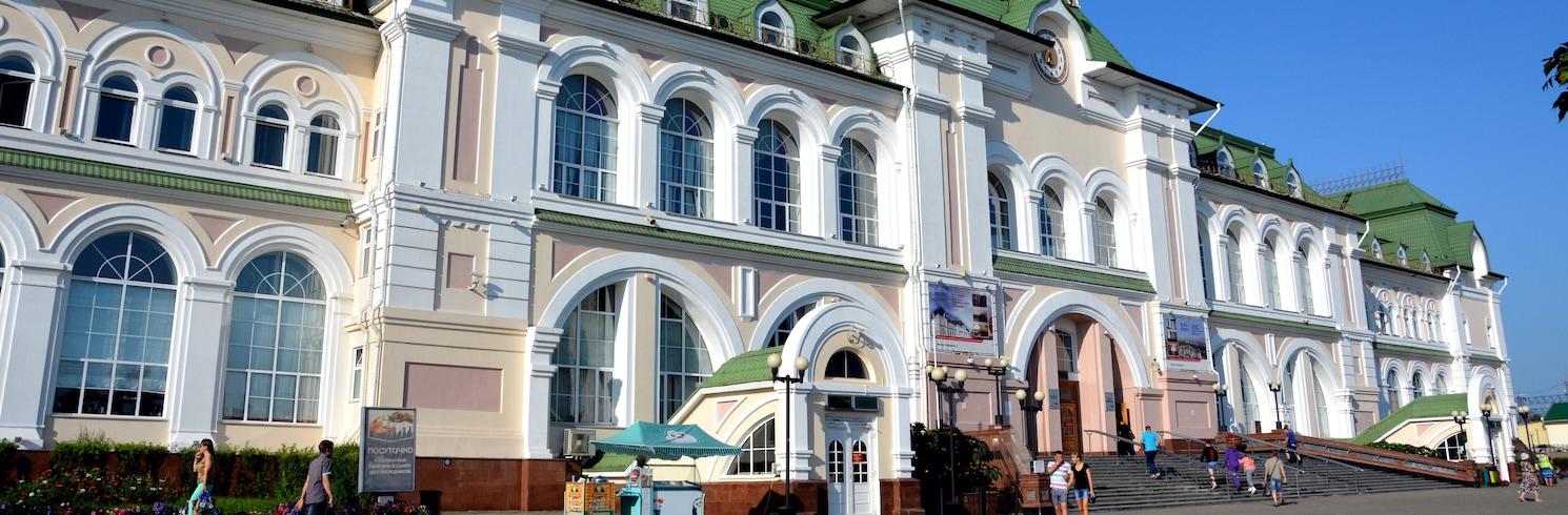 Chabarovsk, Rusko