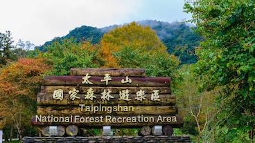 Taipingshan