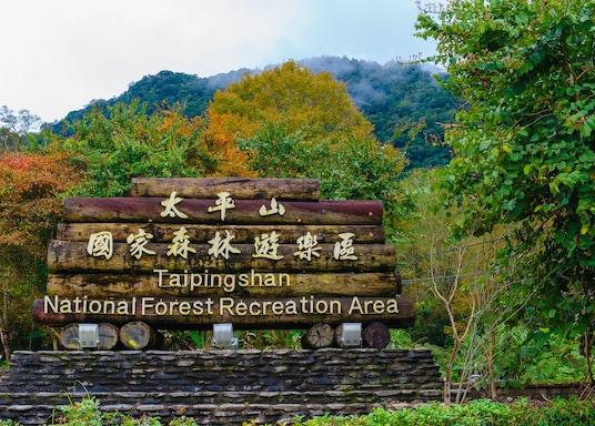 Datong, Taiwán