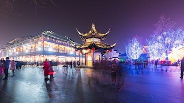 Nanjing/