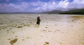 Kabira-öböl