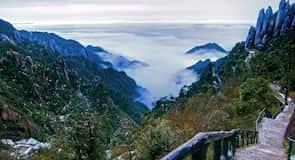 Mount Sanqing