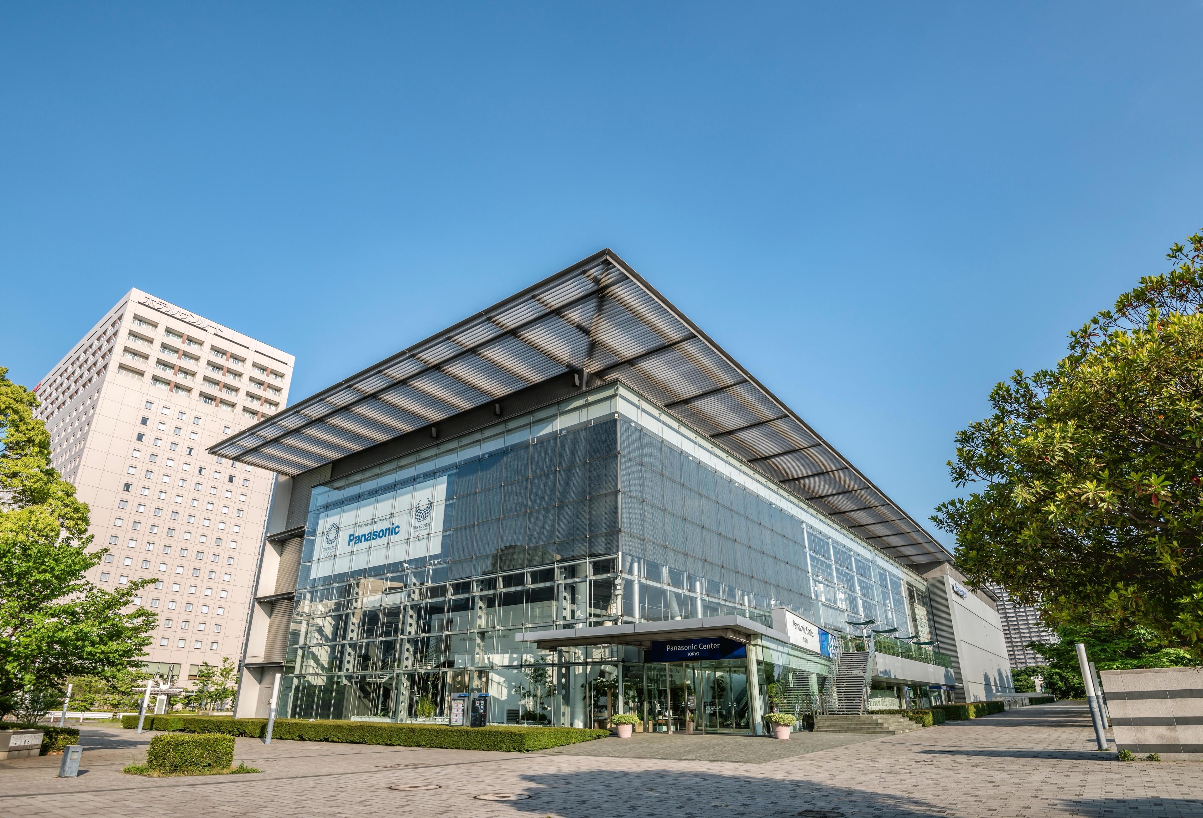 Panasonic Center Tokyo, Tokio, Tokio (prefektura), Japonia