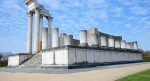 고고학 공원