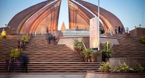 איסלמבאד