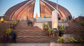 إسلام آباد