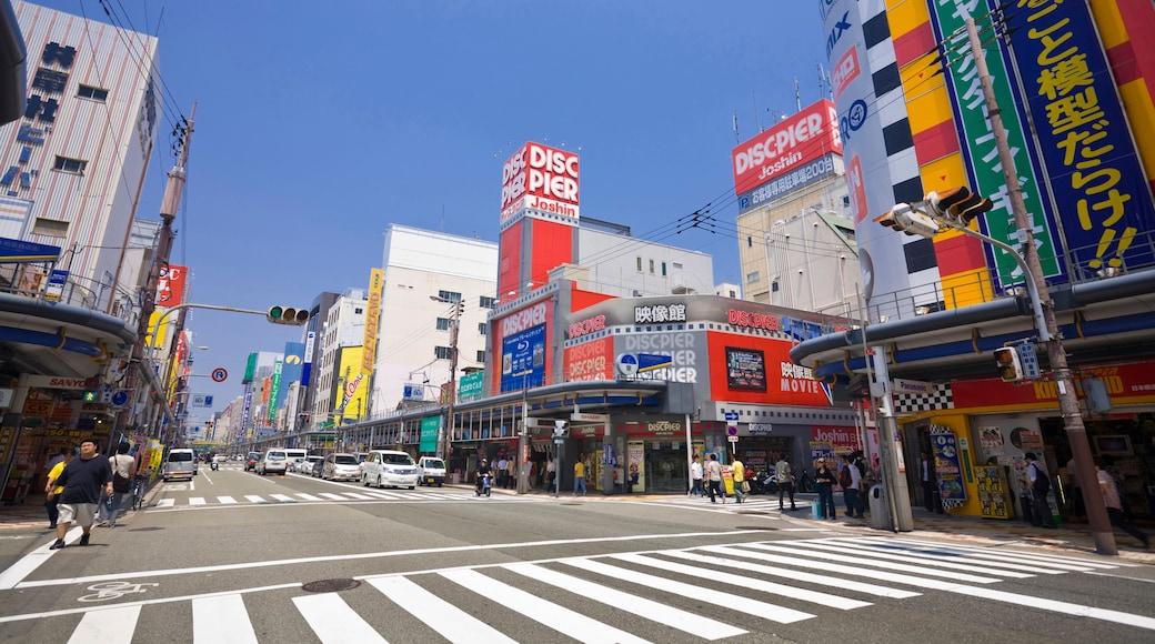 Nipponbashi