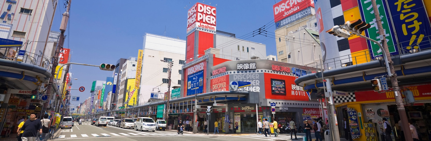 Osaka, Jaapan