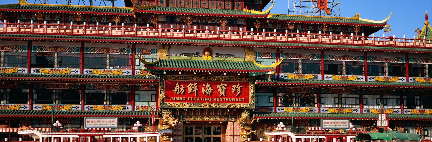 Wong Chuk Hang, Région administrative spéciale de Hong Kong