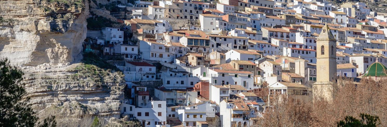 胡卡堡, 西班牙