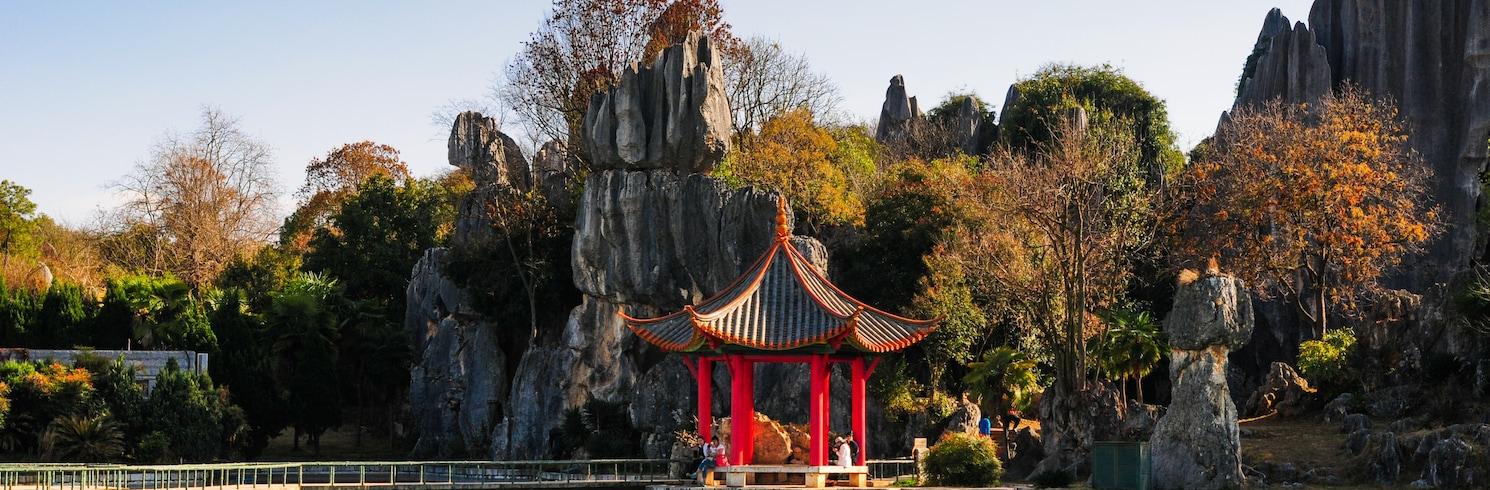 Kunming (dan kawasan sekitar), China