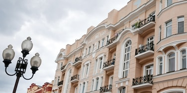 Arbat, Moscow, Russia