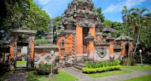 Museum Negeri Propinsi Jambi