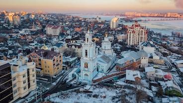 Voronezh/