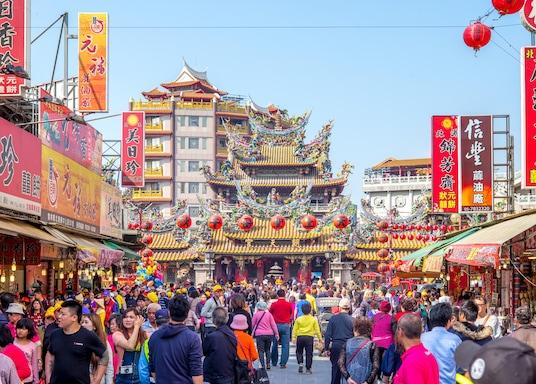 Beigang, Tajvan