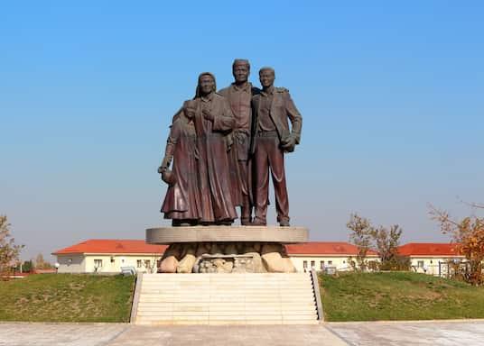 ولاية قشقداريا, أوزبكستان