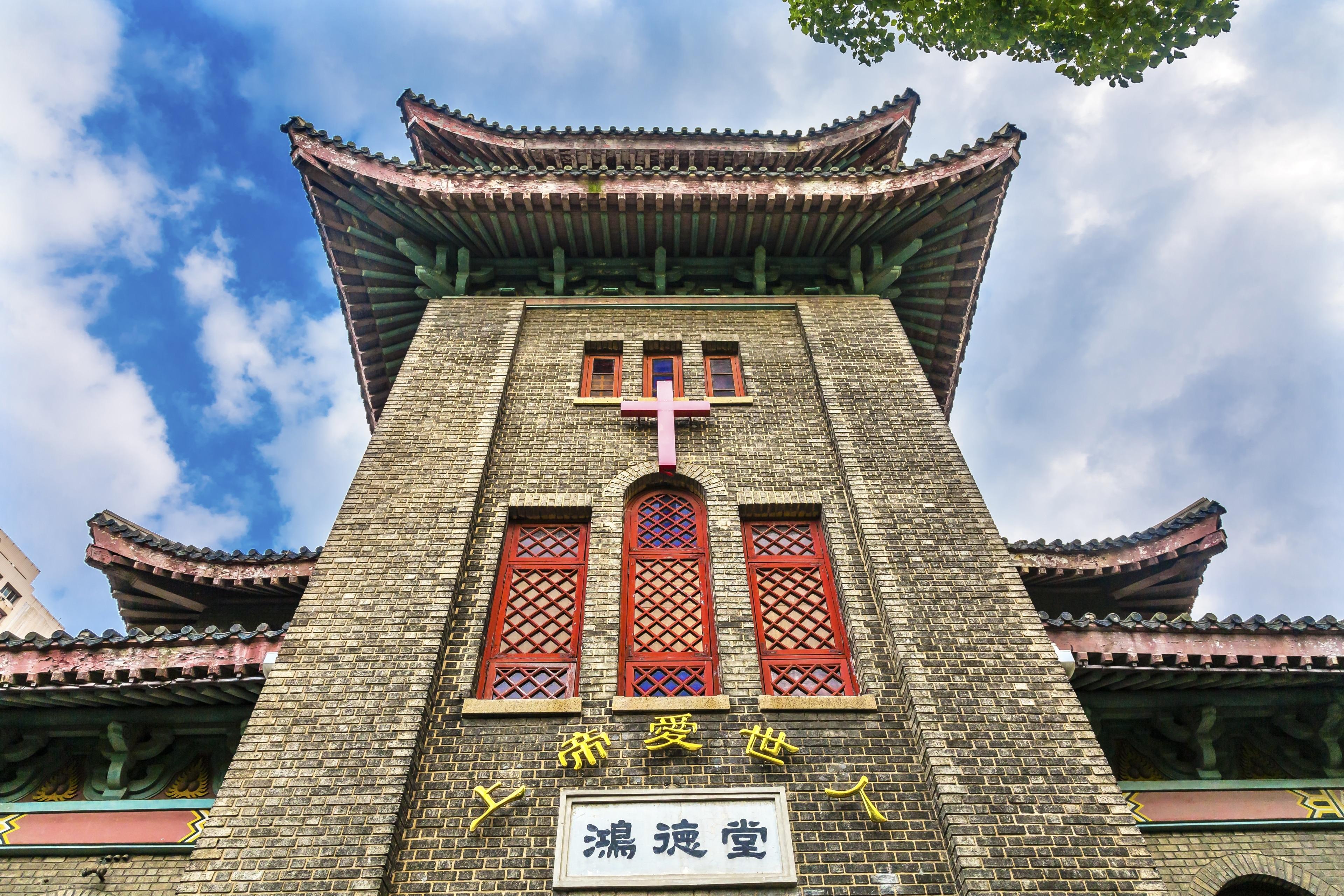 Hong Kou, Shanghai, Kina