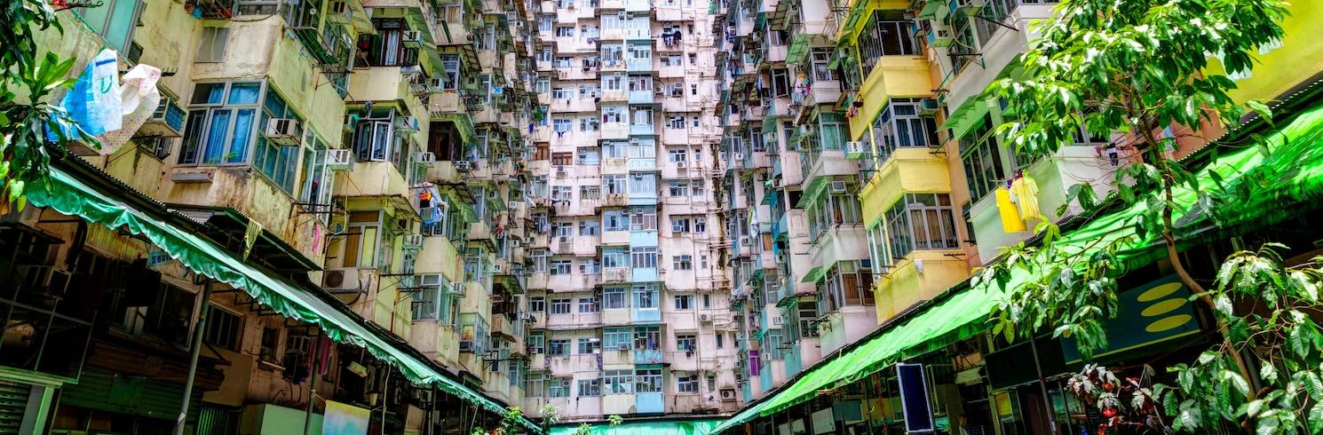 Taikoo, Posebno upravno područje Hong Kong