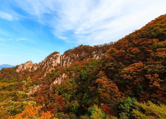 Inje, Südkorea