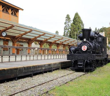 Alishan Forest Railway Garage Park