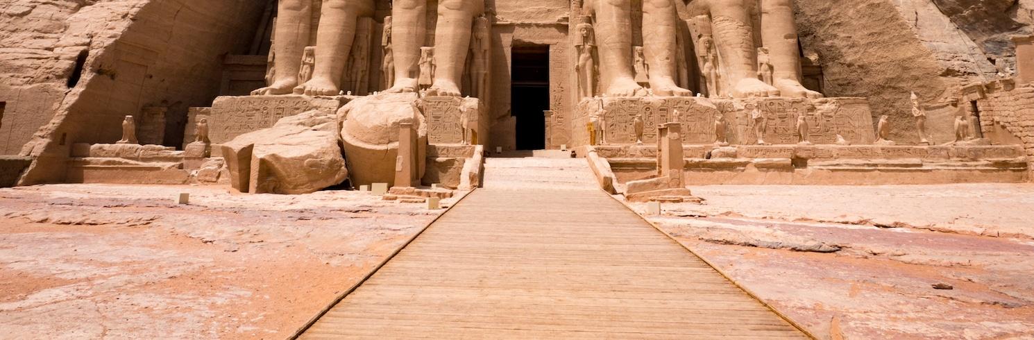 Abu Simbelis, Egiptas