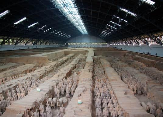 زيان, الصين