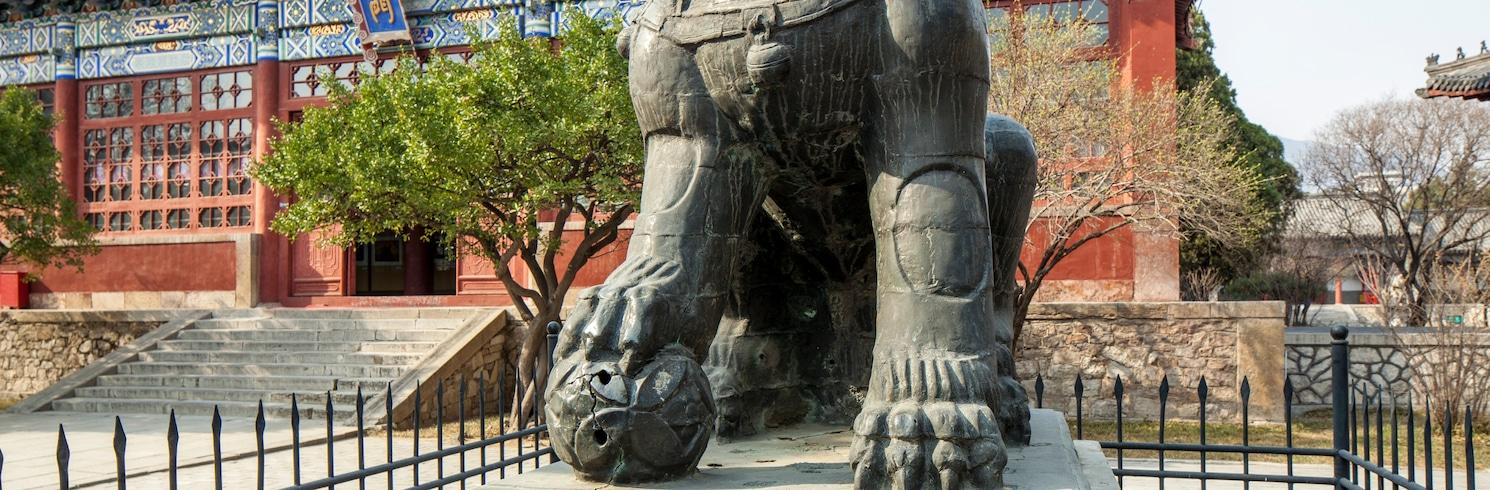 강문, 중국