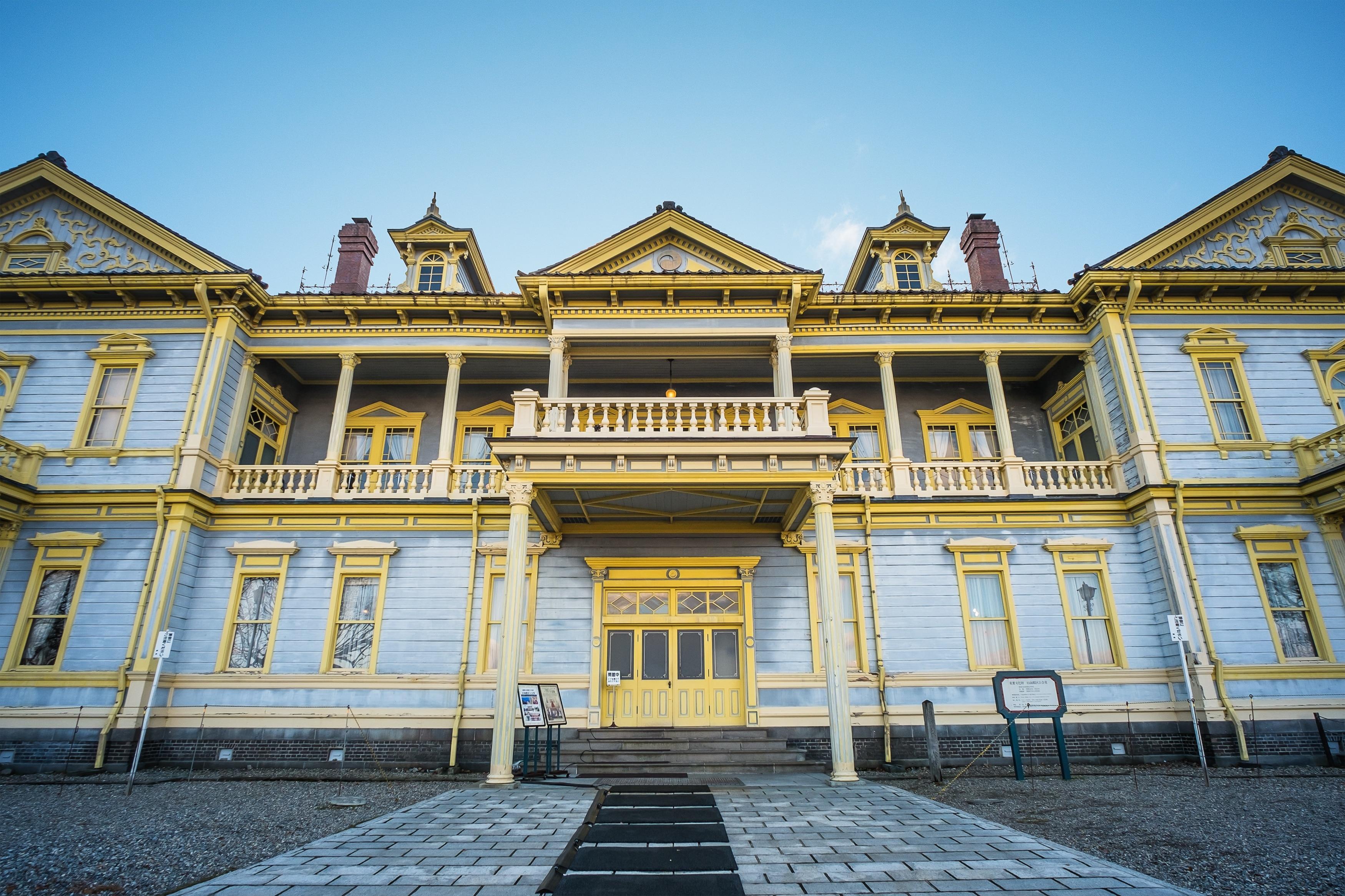 Ancien hôtel de ville d'Hakodate, Hakodate, Hokkaidō, Japon