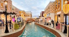 Villagio 購物中心