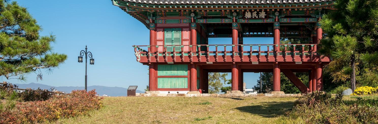 Yeongju, South Korea