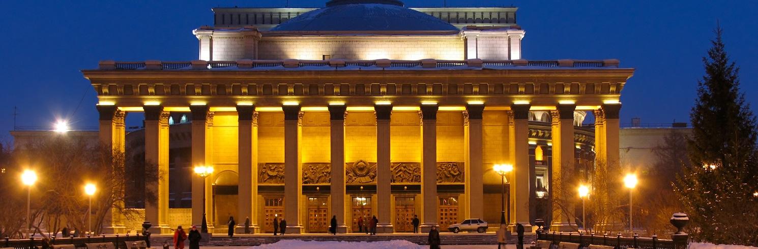 نوفوسيبيرسك, روسيا