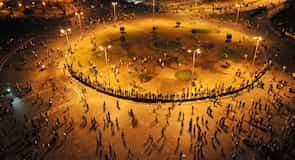 Náměstí Tahrir